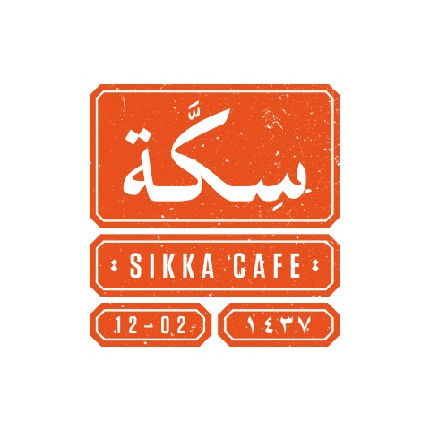 Sikka Cafe